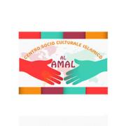 cliente-al-amal-comunikal